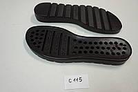 Подошва для обуви женская С 115 чорна р,36-41