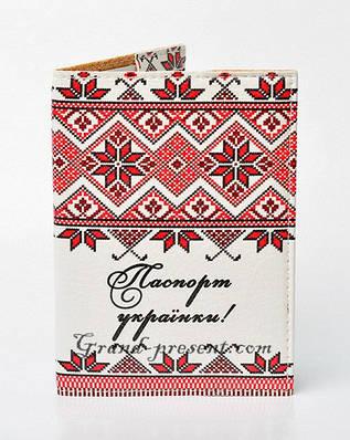 """Обложка для паспорта """"Паспорт украинки"""""""