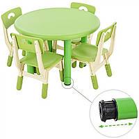 Столик и 4 стульчика TABLE2-5, фото 1