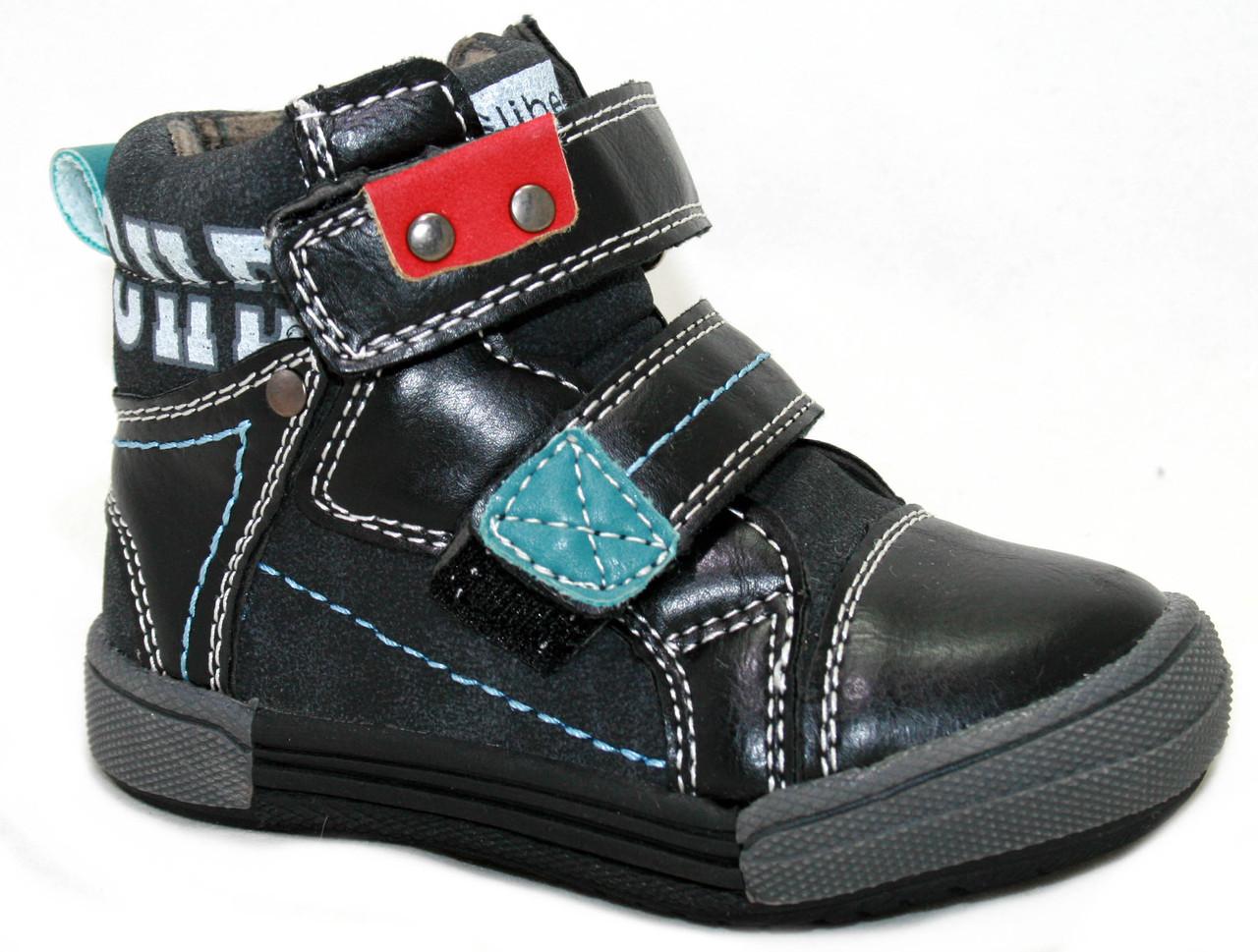 Детские ботинки для мальчика Clibee Румыния размеры 20-25
