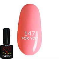 Гель лак для ногтей FOR YOU № 147 Нежно Розовый, эмаль
