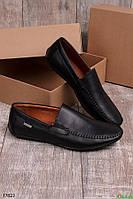 Удобные мужские туфли черного цвета Весна/осень, Размер 43