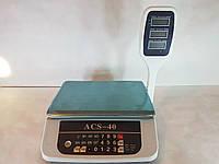 Весы торговые электронные с гусаком на 40 кг