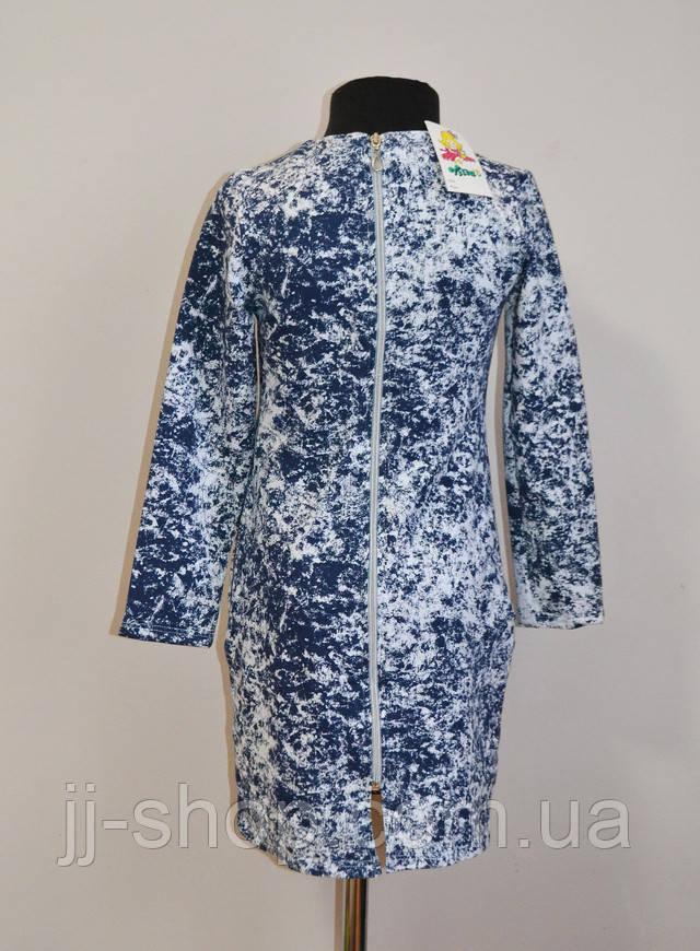 Детское платье для девочки подростковое