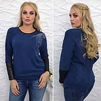 Женский свитер приятной расцветки, фото 1