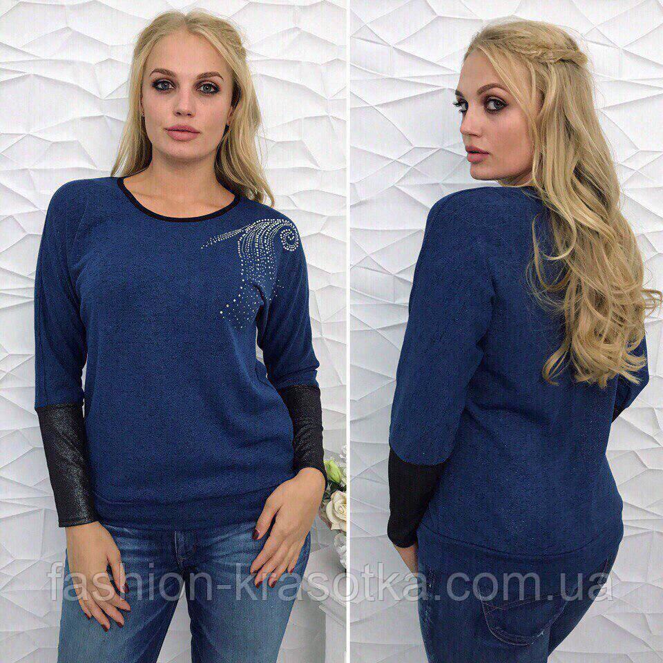 Женский свитер приятной расцветки