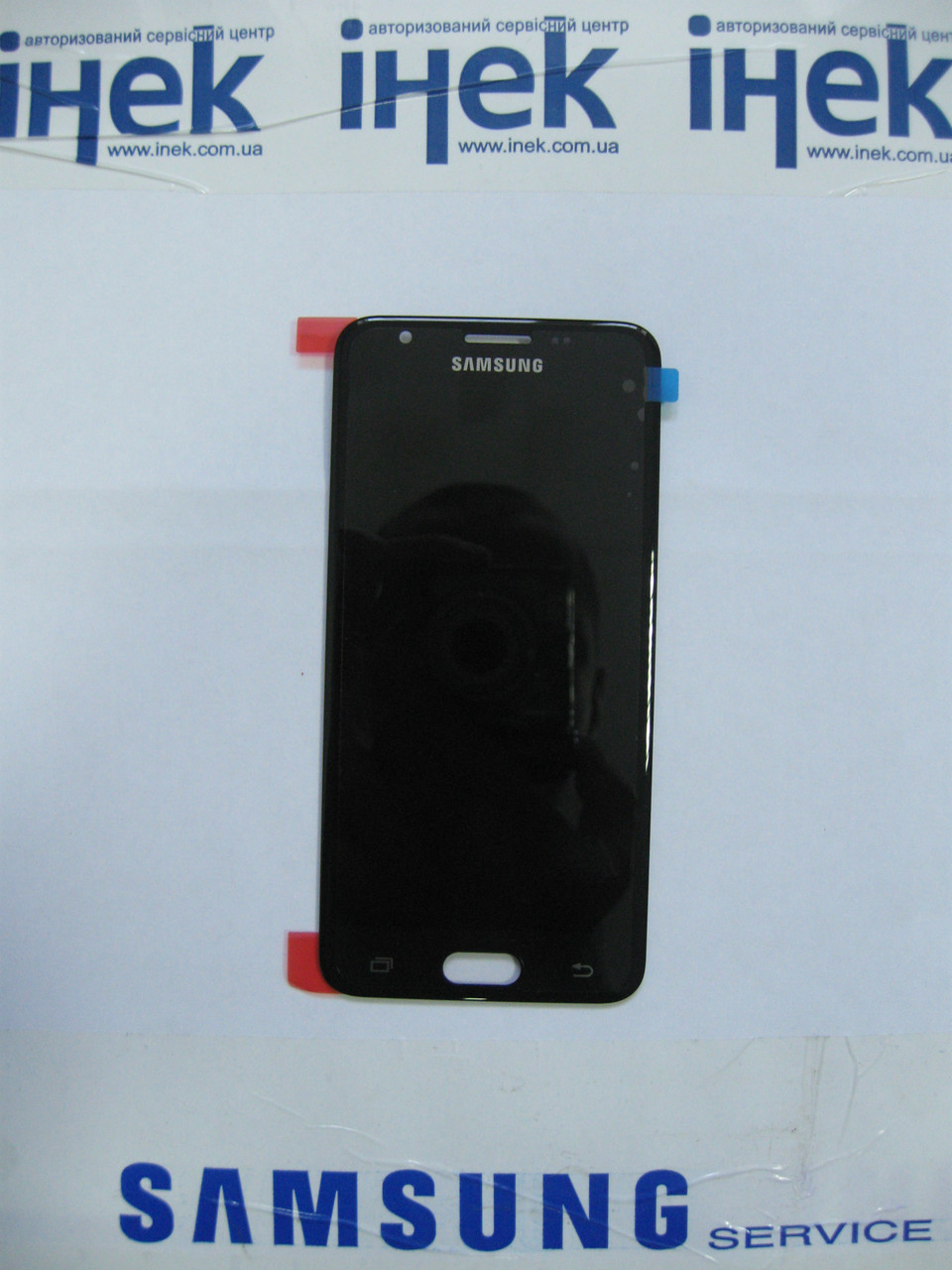 Дисплей смартфона Samsung SM-G570F, GH96-10325A