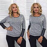 Женский свитер приятной расцветки, фото 3
