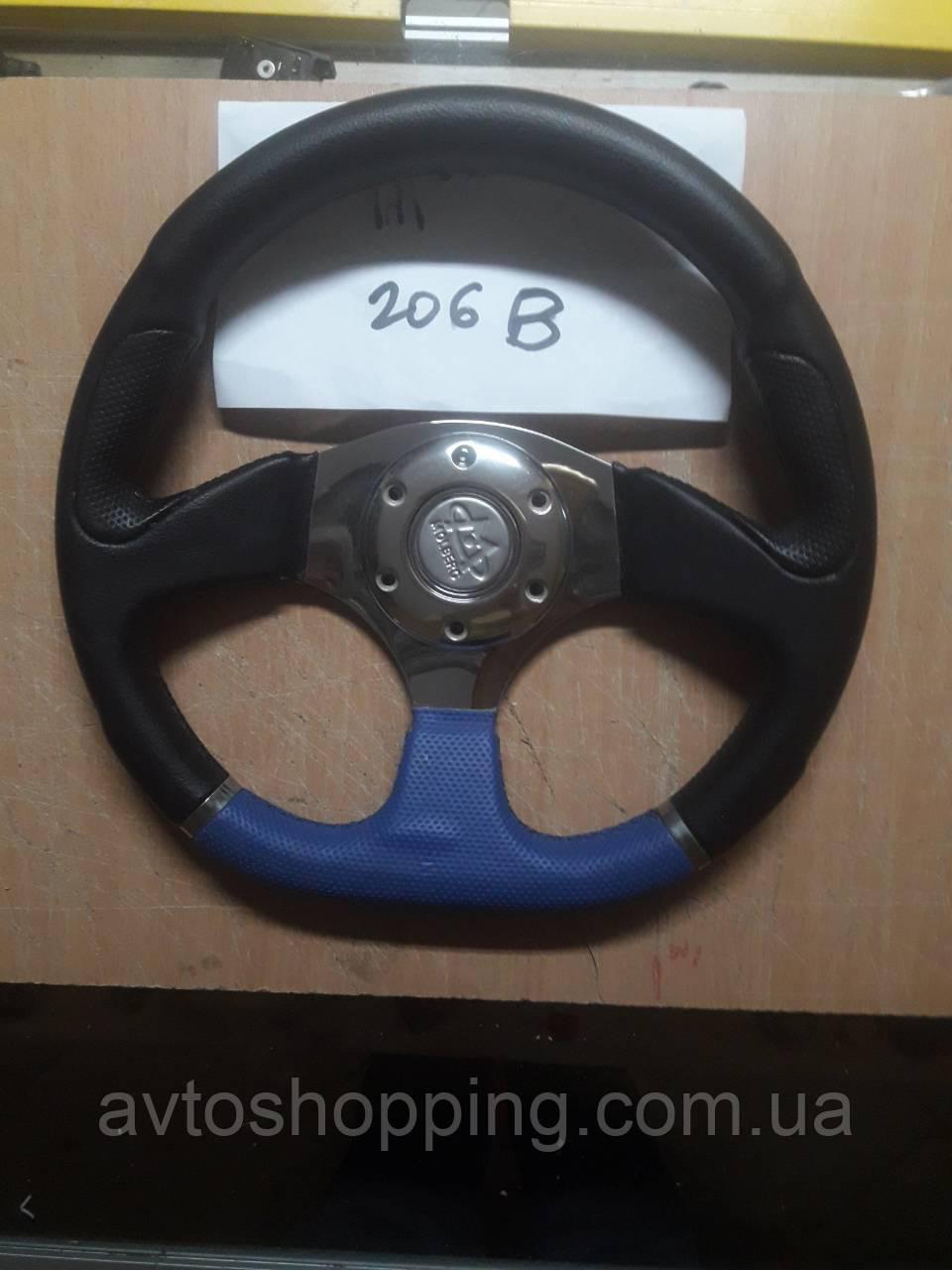 Руль Спортивный Спорт 206В Синий с черным, Турция Лада ,Таврия ,Ваз,Ланос,Самара,опель
