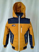 Демисезонная куртка на  мальчика  БМВ