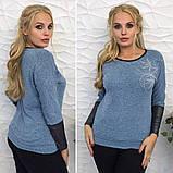 Женский свитер приятной расцветки, фото 4
