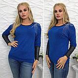 Женский свитер приятной расцветки, фото 5