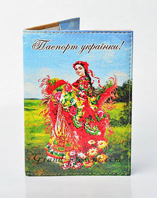 """Обложка для паспорта """"Паспорт украинки"""" 2"""