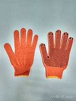 """Рабочие перчатки оранжевые """"Точка"""" ПВХ 10К 4210"""
