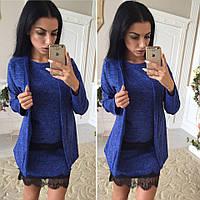 Ангоровый костюм (48-52) 3-ка топ+юбка+кардиган  синий