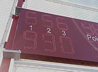 Табло для тенниса