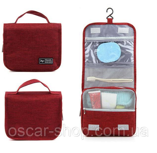 Дорожный органайзер для косметики Travel wash bag. Бордовый
