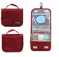 Дорожный органайзер для косметики Travel wash bag. Бордовый, фото 1