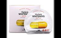 Гелевая отбеливающая маска с витамином С Banobagi Vita Genic Whitening Jelly Mask