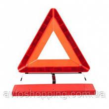 Знак аварийный ЗА 008 усиленный, Знак аварийной остановки