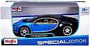 Автомодель (1:24) Bugatti Chiron чёрно-красный металлик                                             , фото 3