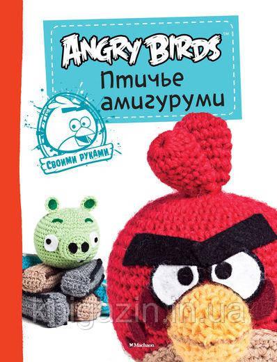 Angry Birds. Птичье амигуруми. Своими руками
