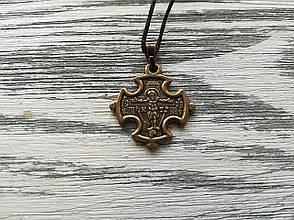 Именной Нательный Крест Православный Мужской Медненный размер 30*22 мм Василий, фото 2