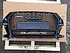 Решетка радиатора RSQ3 для Audi Q3 (2015-...)