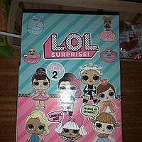 Кукла L.O.L  2 сезон