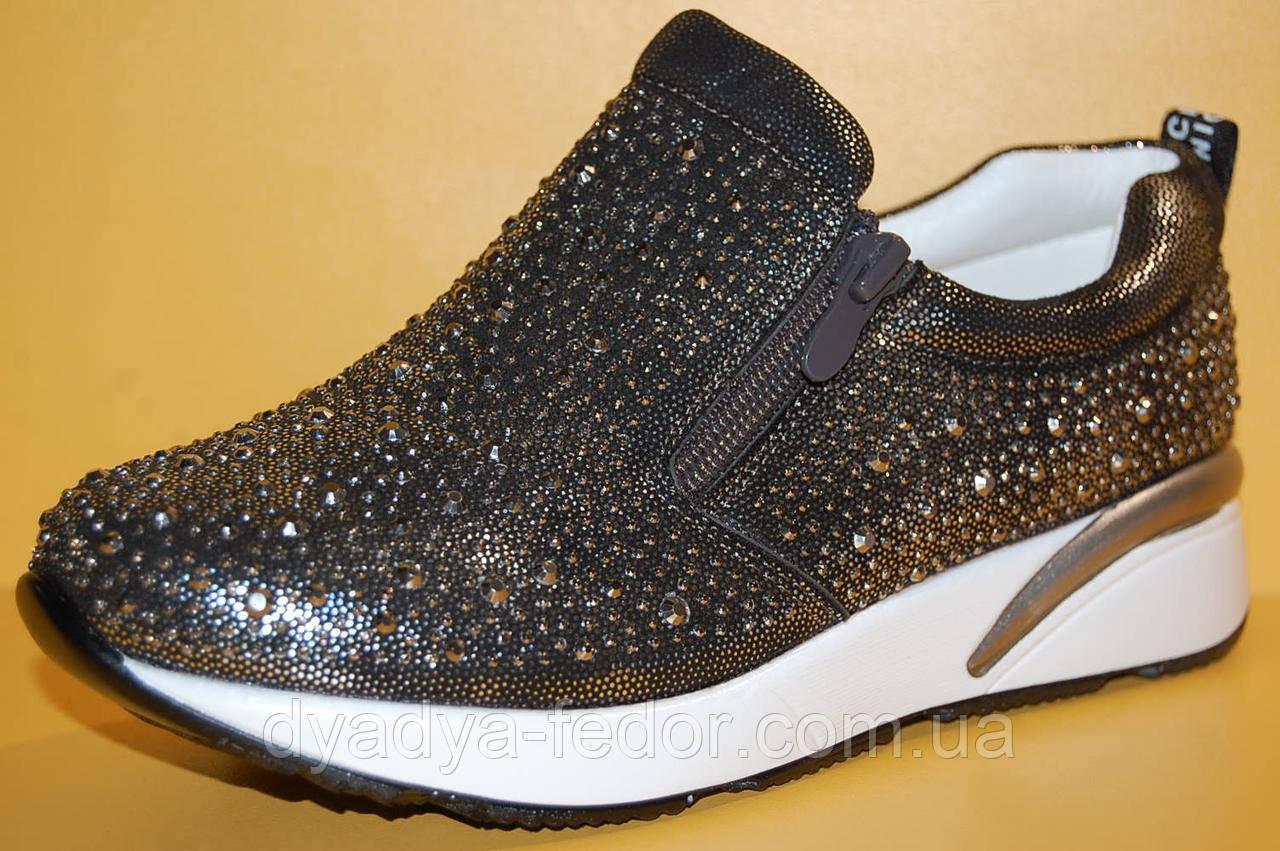 Подростковые кроссовки бронза TM Yalike код 108-6 размеры 36, 37, 38