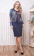 Элегантное женское платье Арина  (52-60)