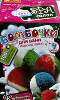 "SPA салон ""Бомбочки для ванн. Клубничный мохито"" (Р), 20*11*11см, ТМ Ранок, Украина"