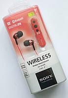 Наушники Sony DRC-BTN40K Bluetooth, беспроводная гарнитура, красные