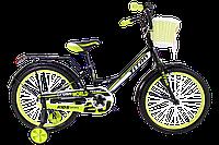 Велосипед Titan Jet 20ER (VS-488)