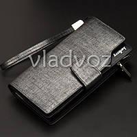 Модный мужской кошелек клатч бумажник органайзер для телефона карточек денег серебро
