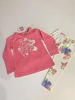 Трикотажный костюм розы с лосинами р. 2-3 года