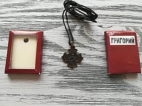 Григорий Именной Нательный Крест Православный Мужской Медненный размер 30*22 мм, фото 2