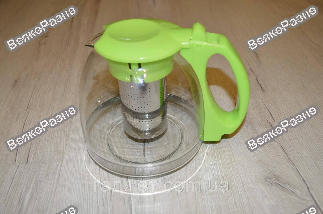 Чайник-Заварник стеклянный 1200 мл. Заварник.