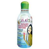 Выравнивающий кондиционер для волос «Фисташковый крем» GELATO BES 200 мл.