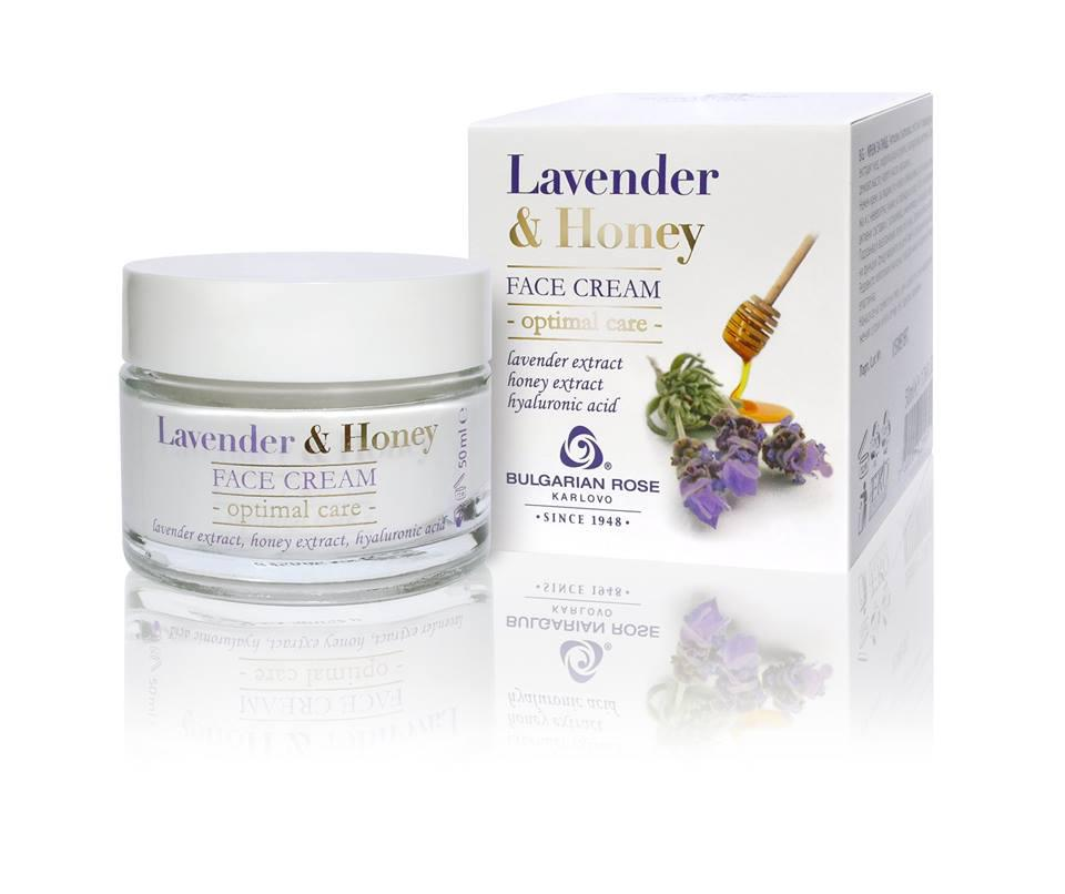 Крем для лица Боларская Роза Lavender & Honey 50 мл
