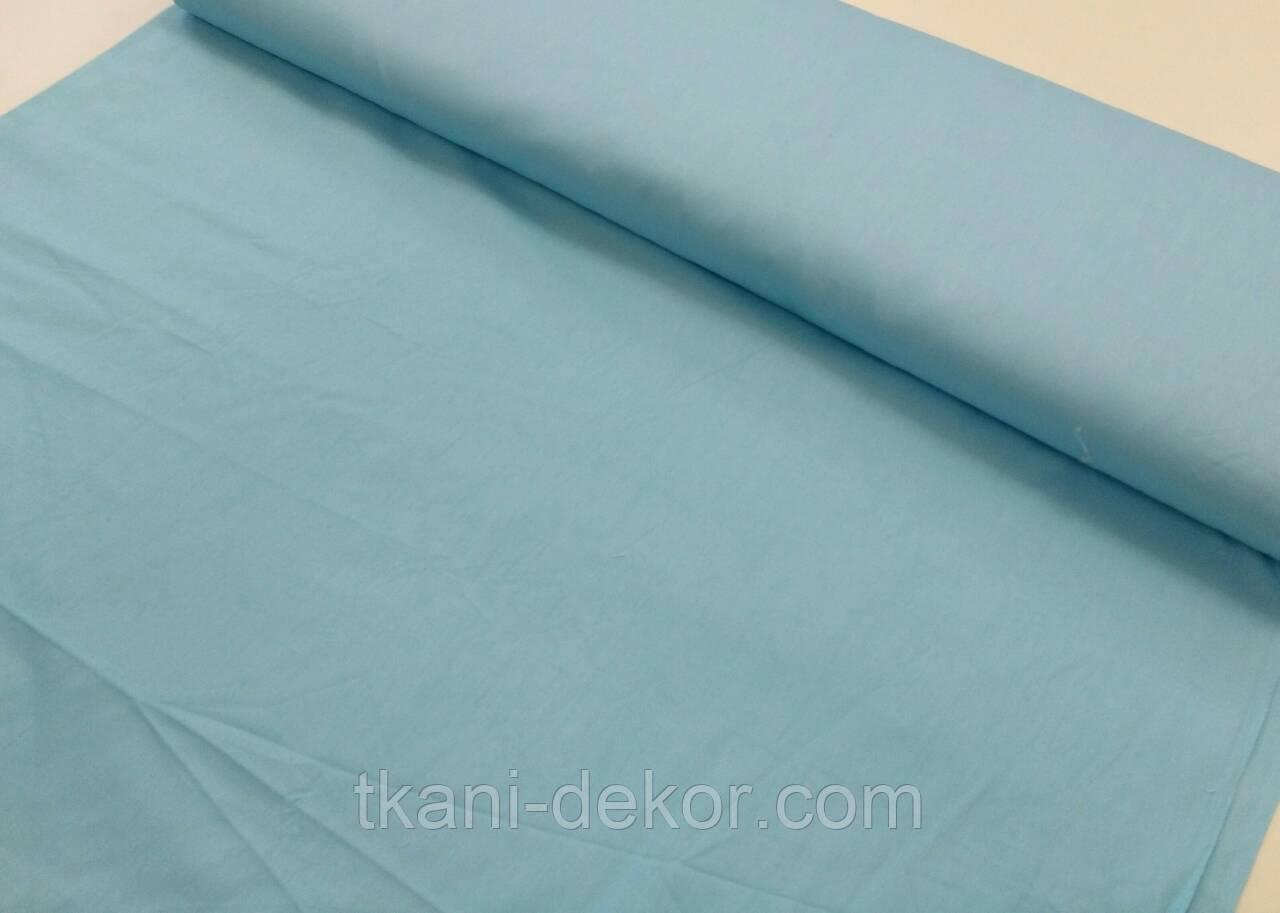 Сатин (хлопковая ткань) темно-голубой однотон