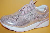Подростковые кроссовки розовые TM Yalike код 108-13 размеры 35,36