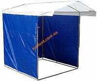 Торговая палатка класса ПРОФ ЛЮКС 1,5х1,5м