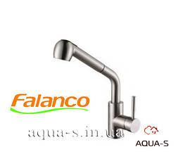 Смеситель для кухни Falanco 8109 с вытяжным шданглм  из нержавеющей стали (AISI 304)