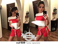 Костюм женский шорты и футболка с отделкой из паетки