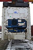 Продам рефконтейнер Carrier 40 футов