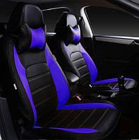Модельные чехлы на сидения из экокожи ARIGON X (фиолетовые)