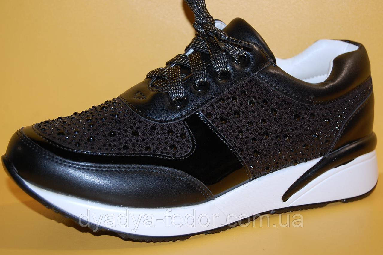 Подростковые кроссовки черные TM Yalike код 108-5 размеры 33, 38