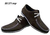 Мокасины мужские натуральная кожа коричневые на шнуровке, фото 1