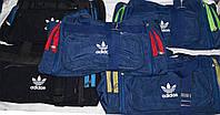 Спортивные дорожные сумки Adidas из жатки с расширением в ассортименте 64*30 см